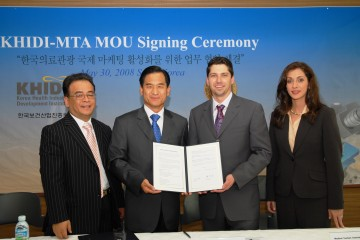 Jonathan Edelehit-Renee Stephano at MOU Signing for partnership with Korean Government